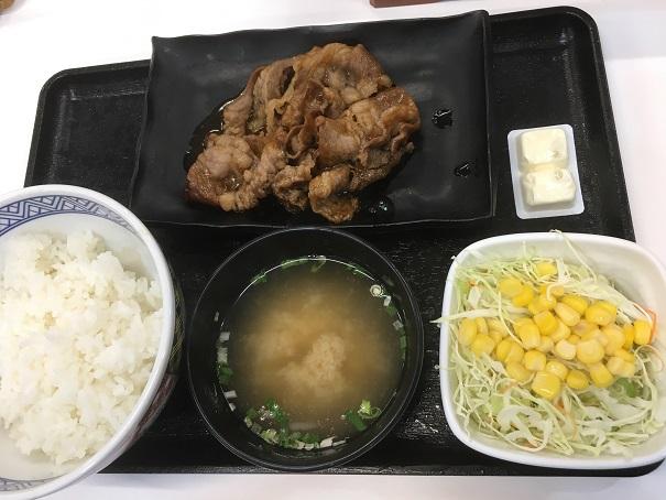 吉野家-牛カルビ生姜定食