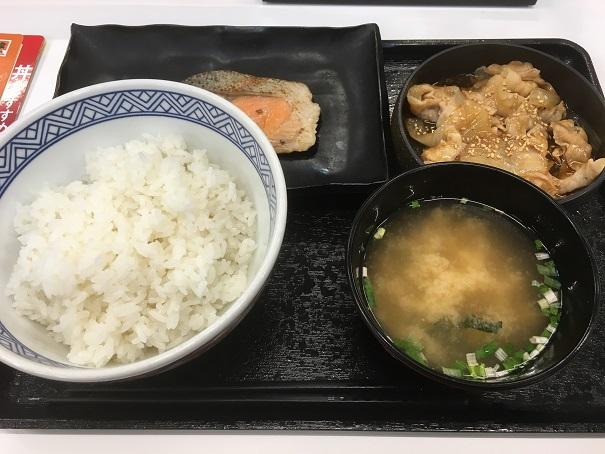 吉野家-豚鮭定食