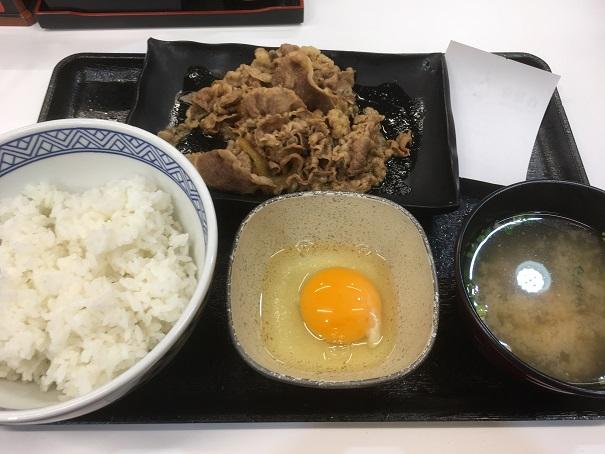 吉野家-牛皿定食