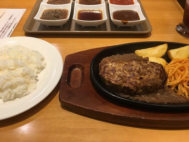 ステーキ宮-自家製ハンバーグランチご飯あり