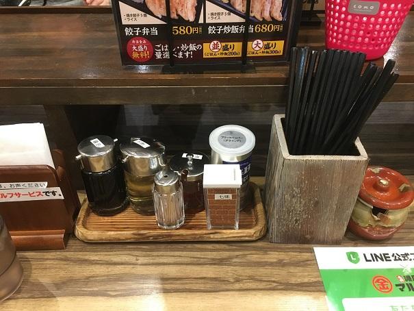 マルキン商店-テーブル備え付け