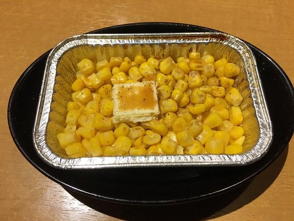 焼肉きんぐ-焦がし醤油のコーンバター